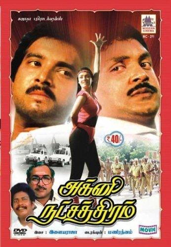 Agni Natchathiram Movie Poster