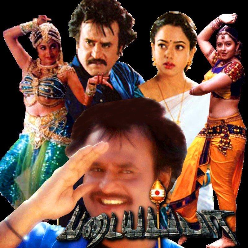 Padaiyappa Movie Poster