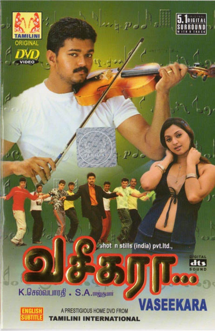 Vaseegara Movie Poster