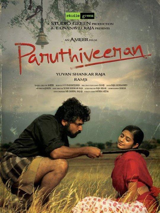 Paruthi Veeran Movie Poster