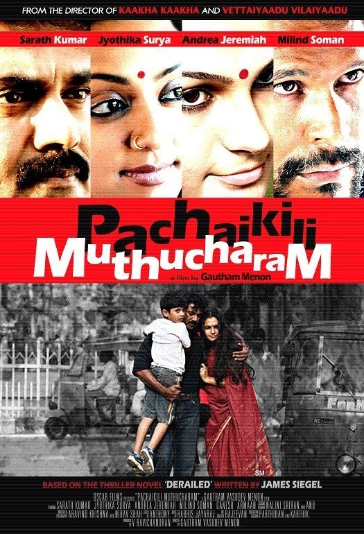 Pachaikili muthucharam movie download