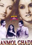 Anmol Ghadi Movie Poster