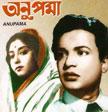Anupama Movie Poster