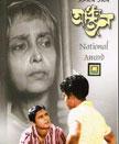 Apanjan Movie Poster