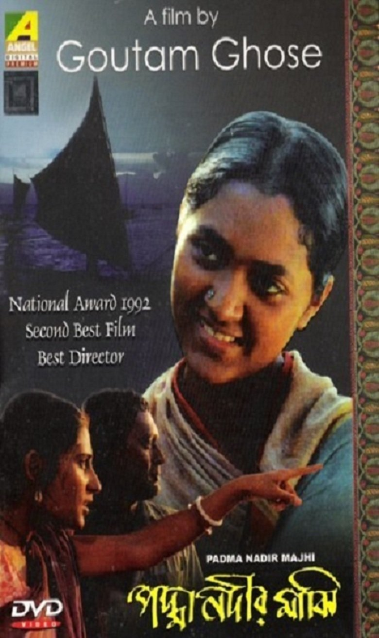 Padma Nadir Majhi Movie Poster