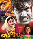 Agnishapath Movie Poster