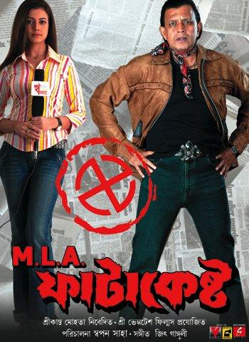 M.L.A. Fatakesto Movie Poster