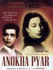 Anokha Pyar Movie Poster