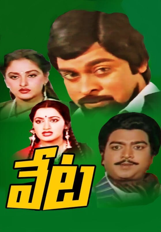Veta Movie Poster