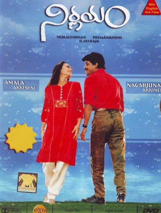 Nirnayam Movie Poster