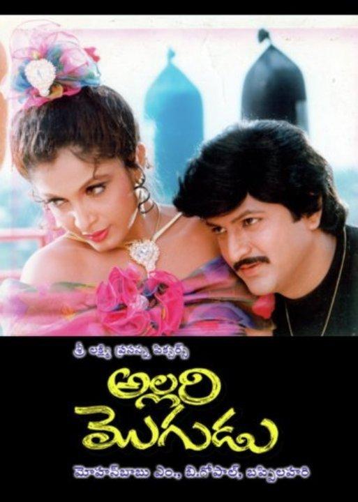 Allari Mogudu Movie Poster