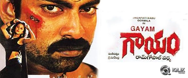Gaayam Movie Poster