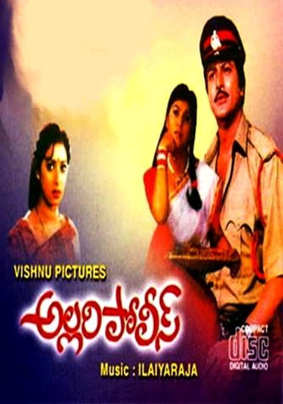 Allari Police Movie Poster