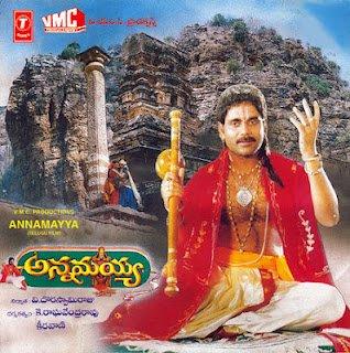 Annamayya Movie Poster