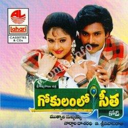 Gokulamlo Seetha Movie Poster