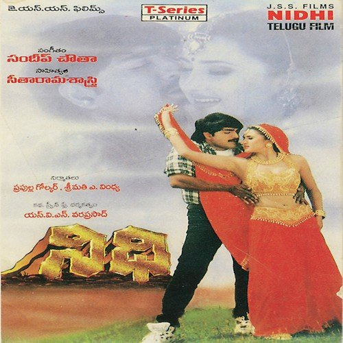 Nidhi Movie Poster