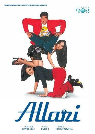 Allari Movie Poster
