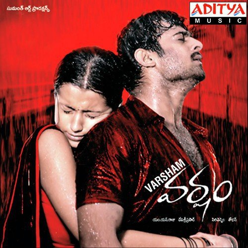 Varsham Movie Poster