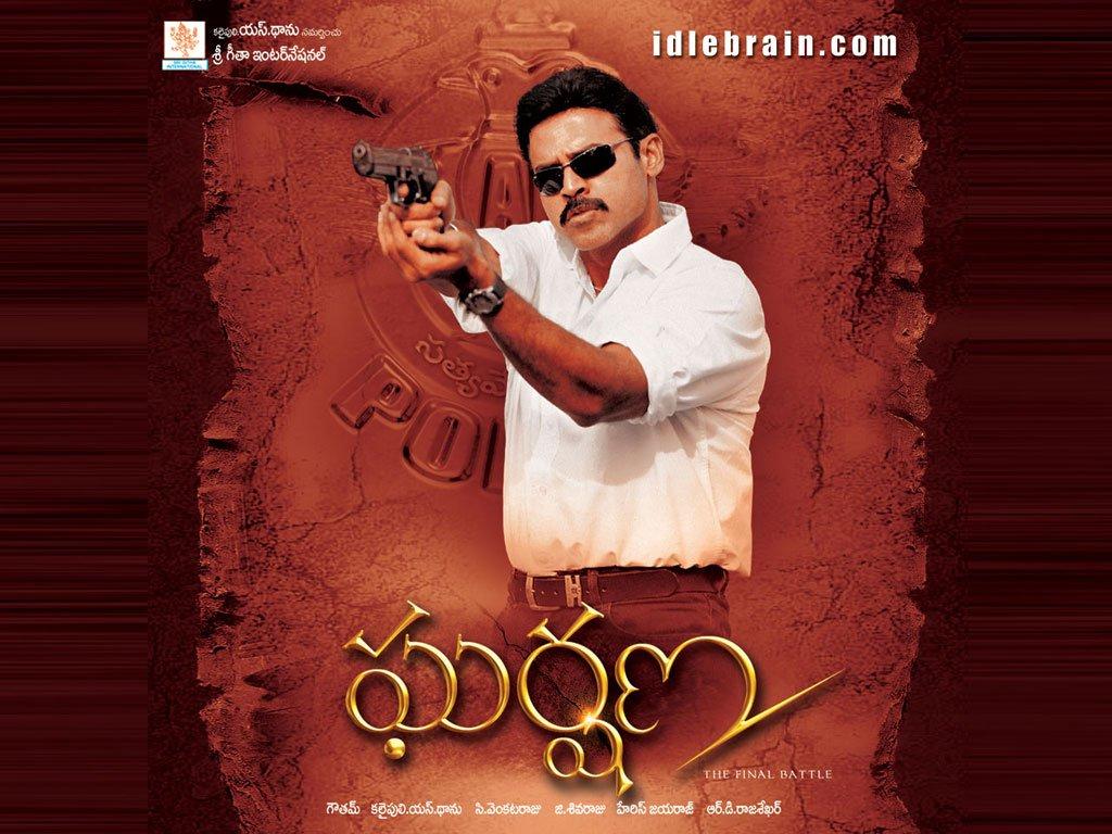 Gharshana Movie Poster