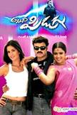 Allari Pidugu Movie Poster
