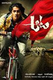 Aata Movie Poster