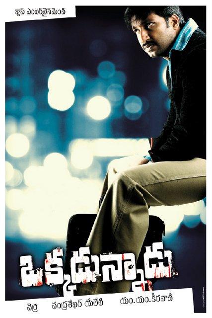 Okkadunnadu Movie Poster
