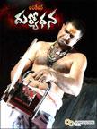 Operation Duryodhana Movie Poster