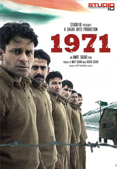 1971 Prisoners of War Movie Poster