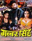 Gabbar Singh Movie Poster