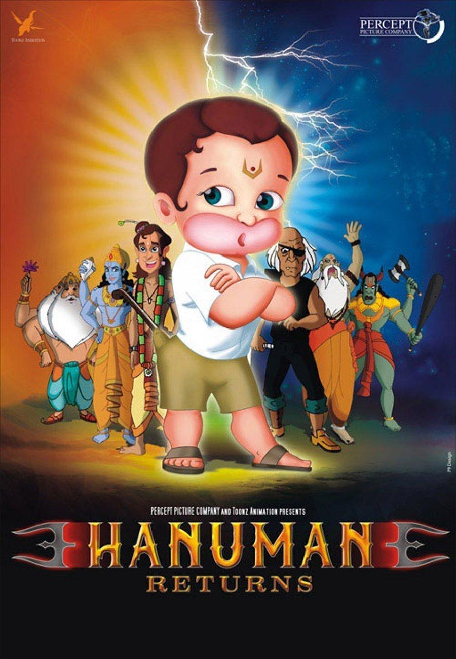 Hanuman Returns Movie Poster