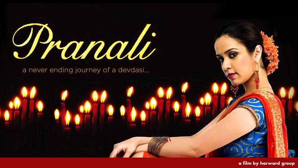 Pranali Movie Poster