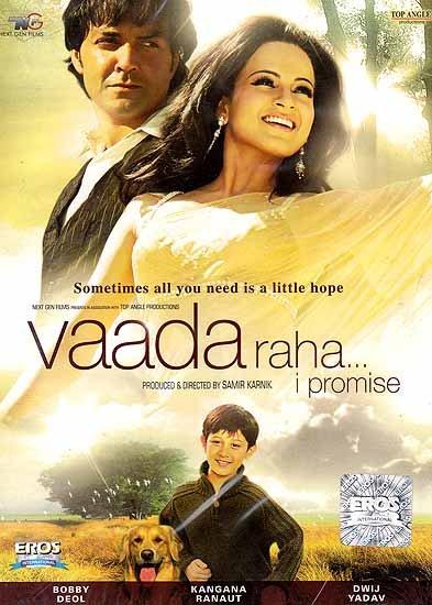 Vaada Raha... I Promise Movie Poster