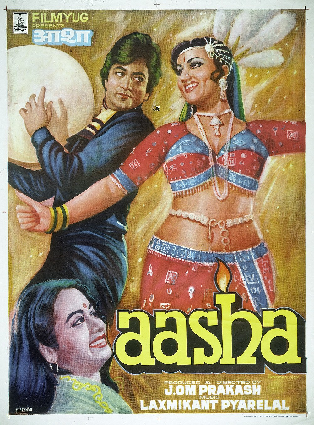 Aasha Movie Poster
