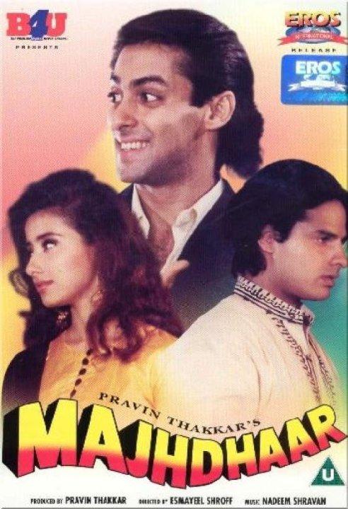 Yeh Majdhaar Movie Poster