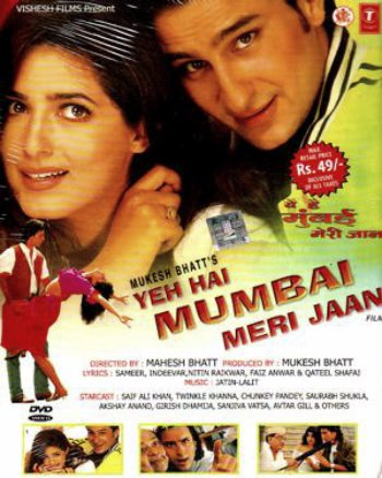 Yeh Hai Mumbai Meri Jaan Movie Poster