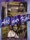 Aaj Aur Kal Movie Poster