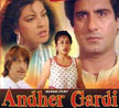 Andher Gardi Movie Poster