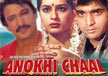Anokhi Chaal Movie Poster