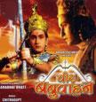 Veer Babruwahan Movie Poster