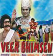 Veer Bhimsen Movie Poster