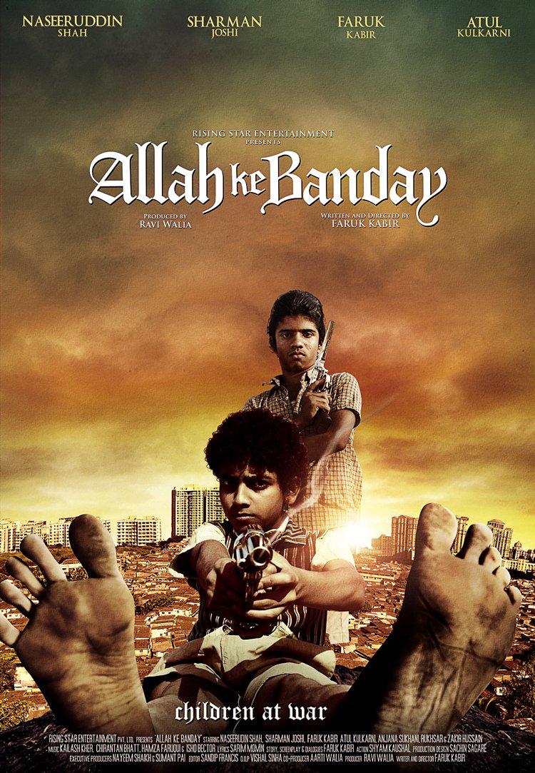 Allah Ke Banday Movie Poster