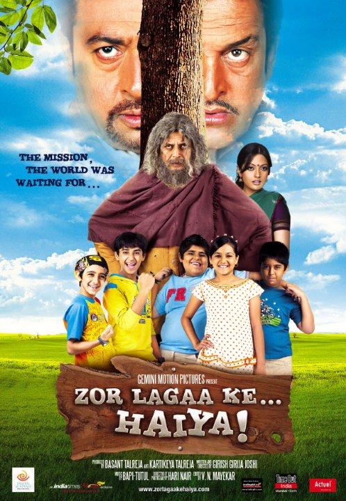 Zor Laga Ke... Haiya Movie Poster