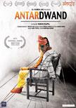 Antardwand Movie Poster