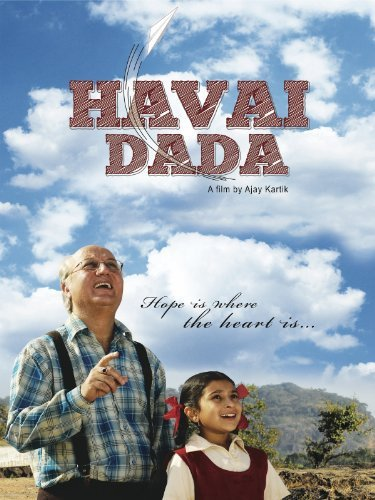 Hawai Dada Movie Poster