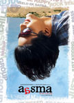 Aasma Movie Poster