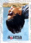 Aasma Movie Poster