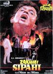 Zakhmi Sipahi Movie Poster
