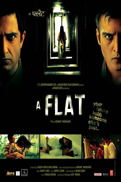 A Flat Movie Poster