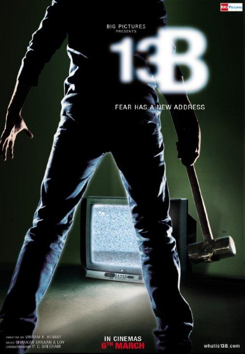 13 B Movie Poster