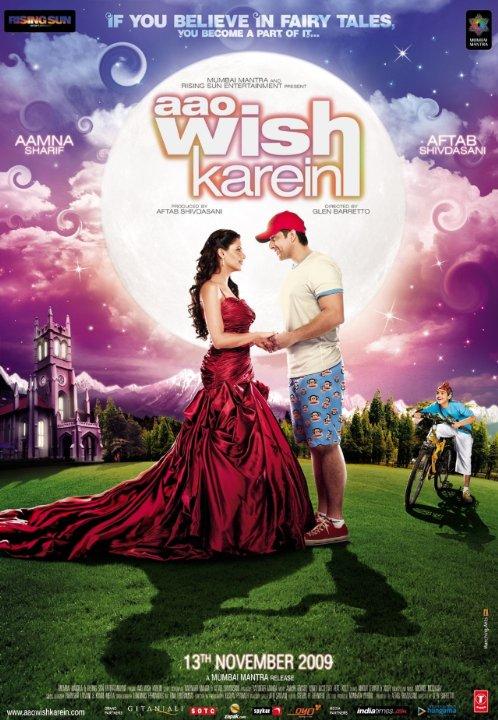 Aao Wish Karein Movie Poster